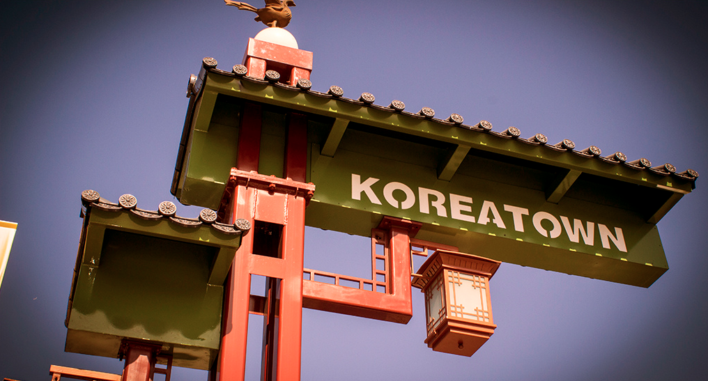 10 must see places in la 39 s koreatown for Must sees in los angeles