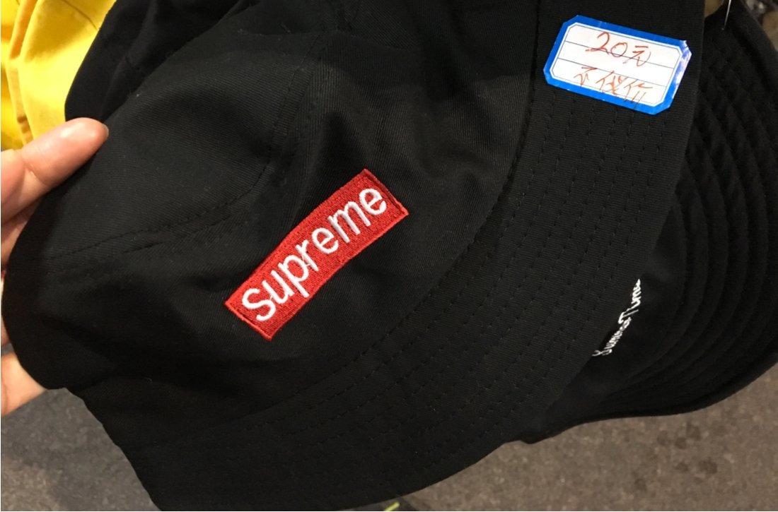 supreme streetwear in China